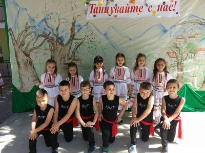 Танцувайте с нас - ДГ Пролет - Сандански
