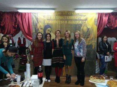 Ден на християнското семейство - ДГ Пролет - Сандански